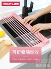 瀝水架 可折疊瀝水架廚房置物架神器餐具碗碟筷硅膠收納水槽洗碗池瀝水籃 快速出貨