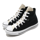 Converse 帆布鞋 Chuck Taylor All Star 黑 金 白 女鞋 高筒 【ACS】 570286C