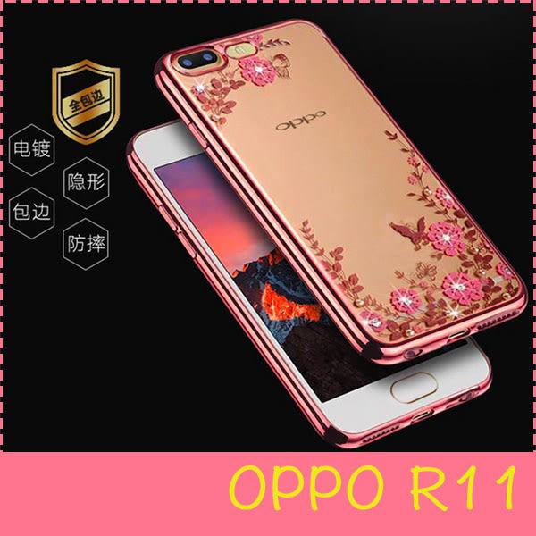 【萌萌噠】歐珀 OPPO R11  閃鑽秘密花園保護套  女神系列 電鍍貼鑽 超薄全包款 手機殼 手機套