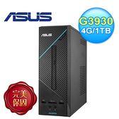 【ASUS 華碩】H-D320SF-0G3930007T 雙核商用桌上型電腦 【桌機送TESCOM吹風機】