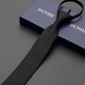 5cm窄版韓式拉鍊領帶 拉得懶人潮