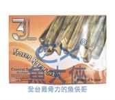 1H5A【魚大俠】BC004竹蚶/竹蟶子(8-10cm/1kg/盒)#竹蛤