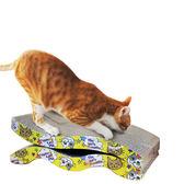 全館免運八折促銷-波奇網 寵物用品貓玩具 怡親字母型貓抓板 瓦楞紙貓沙發 貓磨爪