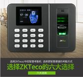 ZKTeco中控智慧指紋考勤機手指打卡機員工上班簽到機打卡器zk3960下班指紋式科技識別器 NMS小明同學