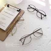 韓版金屬方框素顏文藝平光鏡女網紅款全框時尚百搭框架眼鏡男 CY潮流站