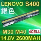 LENOVO 4芯 S400 銀色 日系電芯 電池 S300 S310 S400u S405 S410 S415 Eraser M30 M30-70 M40 M40-70