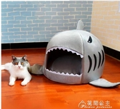 寵物窩-貓窩四季通用鯊魚狗窩網紅封閉式貓咪用品寵物屋貓床冬天保暖冬季 花間公主 YYS