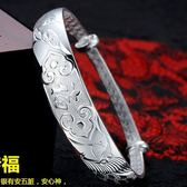 銀飾S99足銀龍鳳傳福銀手鐲女士款情侶送老人必備禮物 居享優品
