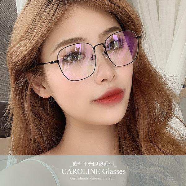 《Caroline》年度最新款平光鏡 浪漫型女多邊型平光眼鏡 71442