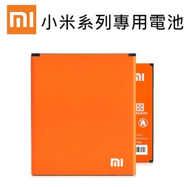 Xiaomi 小米 MIUI 紅米 2 2A 2S M2 NOTE 2 BM20 BM41 BM42 BM44 BM45 原廠電池