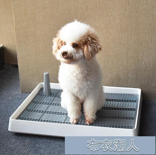 寵物廁所 狗廁所狗狗用品寵物大小型犬自動大號尿盆便盆沖水防踩屎神器 【快速出貨】