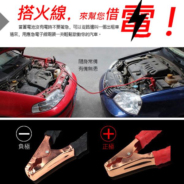 【500A搭火線】A款 汽車用電瓶線 車載電瓶夾 救援線 啟動電池連接線