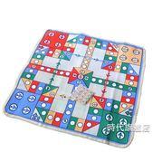 遊戲地墊大號地毯飛行棋90厘米 親子互動游戲兒童玩具幼兒園禮物4-5-6-8歲XW( 中秋烤肉鉅惠)