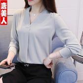 白色襯衫女韓版V領小衫寬鬆顯瘦雪紡衫長袖百搭上衣 黛尼時尚精品