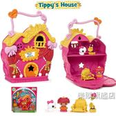 店慶優惠兩天-盒裝女孩生日禮物過家家玩具娃娃屋兒童仿真積木房子別墅