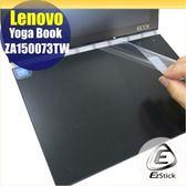 【Ezstick】Lenovo YOGA Book 系列 TOUCH PAD 觸控板 保護貼