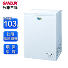 SANLUX台灣三洋103L上掀式冷凍櫃 SCF-103W~含拆箱定位