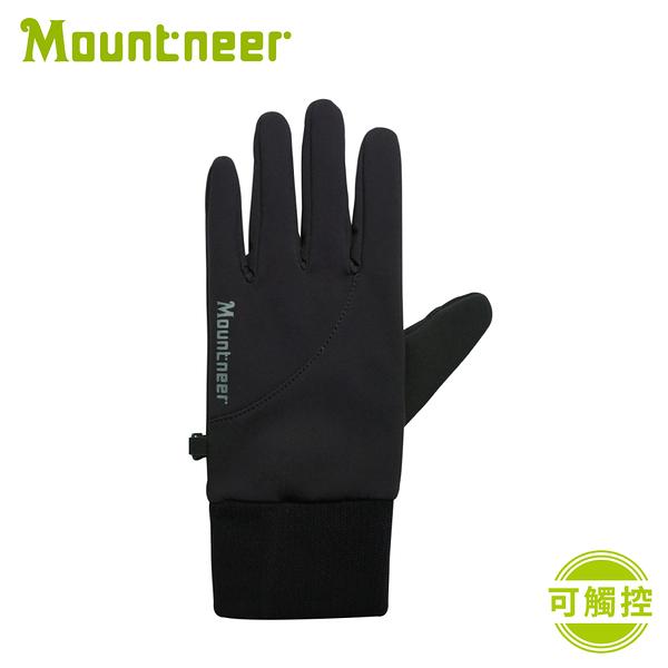【Mountneer 山林 防風保暖觸控手套《黑》】12G09/機車手套/保暖手套/觸屏手套