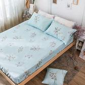 床包 / 雙人加大【芙柔花絮-兩色可選】含兩件枕套  100%純天絲  戀家小舖台灣製AAU301