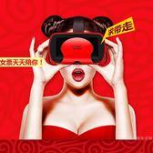 vr眼鏡手機專用頭戴式5d眼睛4d游戲機g通用rv一體機box頭盔3d眼鏡