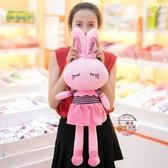 毛絨玩具兔子公仔韓版萌布娃娃可愛玩偶睡覺抱枕女孩生日禮物女生【快速出貨】