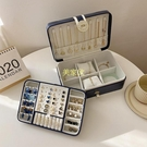 大容量多層高檔奢華歐式公主首飾盒耳釘耳環項鏈耳飾品展示收納盒 現貨快出