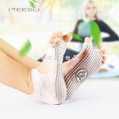 瑜伽襪  瑜伽襪五指女士專業瑜珈防滑襪露背露趾空中運動襪W2006 『歐韓流行館』