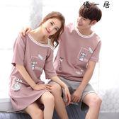 兩件套韓版夏天純棉情侶睡衣女短袖吊帶睡裙