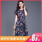中老年洋裝大尺碼夏季新款四十歲女人中年女裝胖媽媽過膝棉麻裙子 XL-4XL 雙十二8折