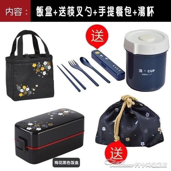 便當盒 日本ASVEL雙層飯盒便當盒日式餐盒可微波爐加熱塑膠分隔餐盒男女【快速出貨】