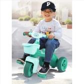 超可愛三角寶寶成長腳踏車 腳踏車 學步車 兒童玩具 學齡前兒童
