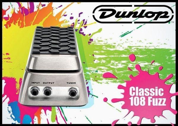 【小麥老師 樂器館】Dunlop MXR DVP1 Volume pedal 音量踏板