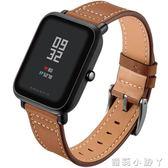 替換帶適用於AMAZFIT華米米動手錶青春版智慧手環頭層手錶表帶20mm 蘿莉小腳ㄚ