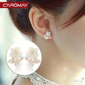 貝殼小白花耳環925銀針耳釘森系韓國氣質長款耳墜簡約少女ins耳飾  深藏blue