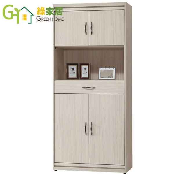 【綠家居】謝爾茲 雪松色2.7尺木門書櫃
