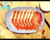 【鮮匠海鮮】【美國ch嫩肩里肌牛肉片(500g)】火鍋、燒烤、炒菜