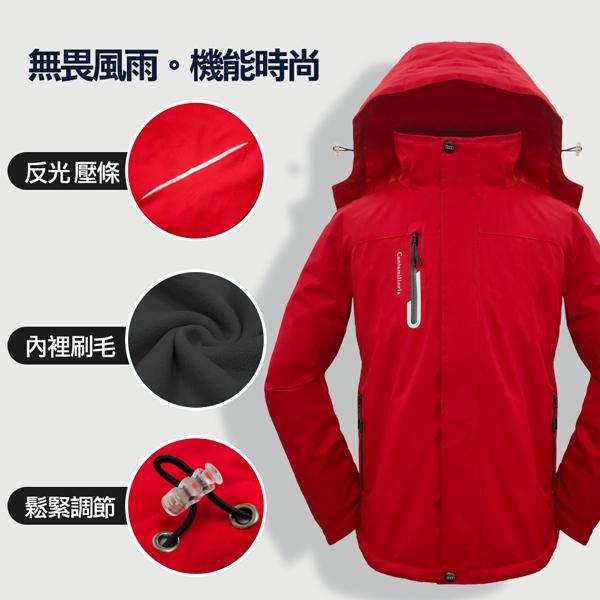 頂級率性防潑水保暖刷毛舖棉連帽外套 風衣(共二色)●樂活衣庫【AU1121-AU1122】