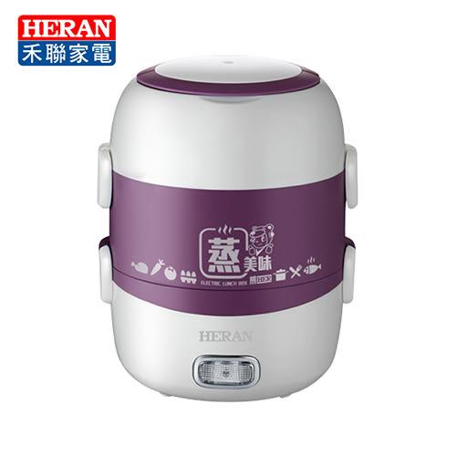[HERAN 禾聯]1.6公升 攜帶式多功能雙層蒸鍋 HSC-2201