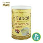 3罐特惠 肯寶 KB99純杏仁粉 400g/罐