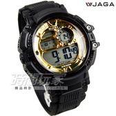 JAGA捷卡 多功能冷光電子錶 黑x金 男錶 學生錶 軍錶 夜光 防水手錶 M1086-AL( 黑金 )