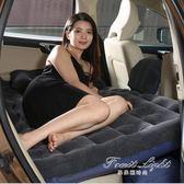 充氣床 別克凱越威朗君越GL8車載充氣床墊後排氣墊床旅行床汽車用車震床 果果輕時尚NMS
