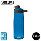 【CamelBak 美國 750ml Chute Mag戶外運動水瓶《牛津藍》】1512404075/水壺/隨身瓶