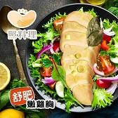 【照料理】檸檬香茅舒肥嫩雞胸