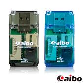【aibo】Y008 小精靈多合1讀卡機透明藍