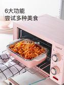 電烤箱Loyola/忠臣 LO-11L烤箱家用 小烤箱多功能全自動小型電烤箱迷你  走心小賣場YYP220v