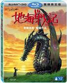 【宮崎駿卡通動畫】地海戰記 BD+DVD 限定版(BD藍光)