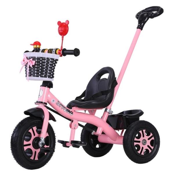 兒童三輪車小孩手推車腳踏車