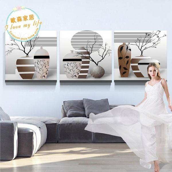 雙十一促銷壁畫現代壁畫客廳創意裝飾畫簡約冰晶無框畫掛畫餐廳花瓶三聯平平安安jy