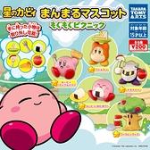 全套5款【日本正版】星之卡比 圓圓野餐公仔 扭蛋 轉蛋 圓圓人物公仔 瓦豆魯迪 卡比之星 - 887888