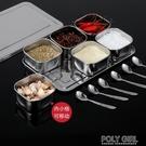 商用不銹鋼調料盒調味盒佐料盒食品留樣展示盒6格8格套裝帶蓋料缸 夏季狂歡